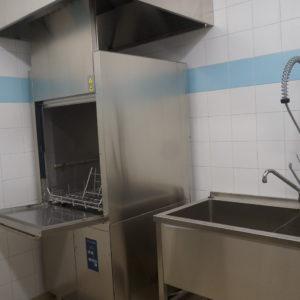 Посудомоечное оборудование для ресторана, кафе. Отель Hilton 5*, ресторан «All Dining Restaurant», Киев. На фото котломоечная машина Electrolux Professional.
