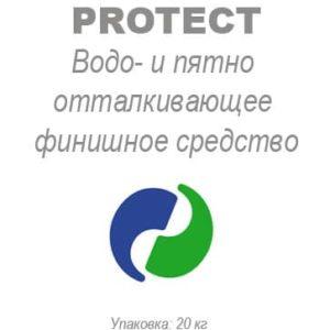 Водо- и пятно отталкивающее финишное средство Pro-Fit Protect
