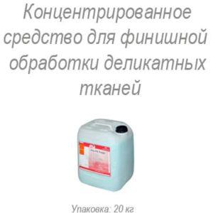 Концентрированное средство для финишной обработки деликатных тканей Pro-fit Fresh