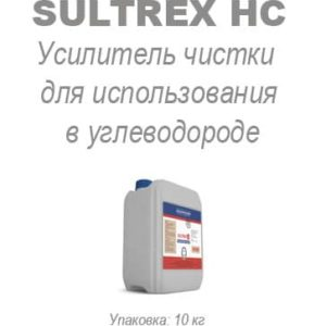 Усилитель чистки для использования в углеводороде Sultrex HC