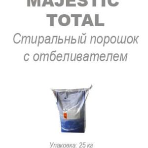 Стиральный порошок с отбеливателем Majestic Total