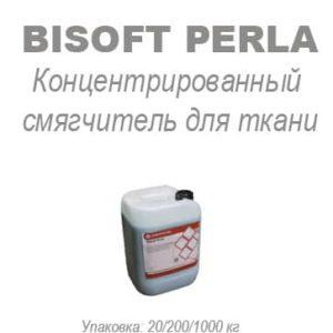 Концентрированный смягчитель для ткани Bisoft Perla