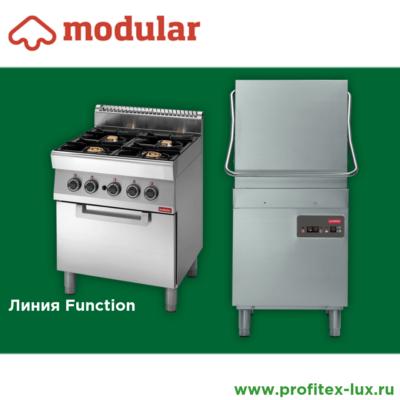Modular. Линия Function