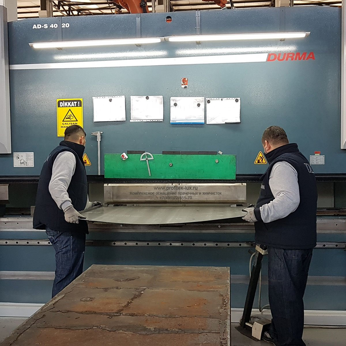 Посещение завода Tolon специалистами Profitex 4