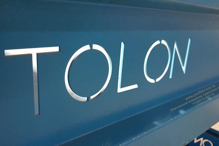 TOLON прачечное оборудование