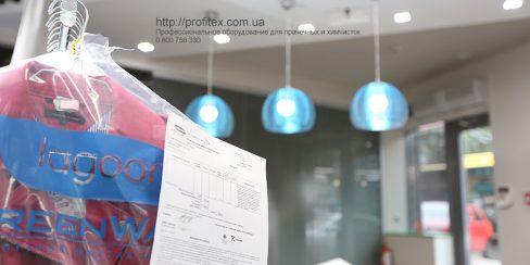 Открыть химчистку с оборудованием Electrolux от PROFITEX. Студия чистки одежды Green Way, Украина, Киев. На фото изделие, готовое к выдаче клиенту.