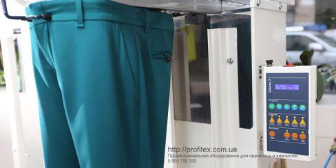 Гладильные пароманекены для химчистки, прачечной, аквачистки. Студия чистки одежды Green Way, Украина, Киев. На фото пароманекен для брюк Electrolux Италия.