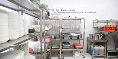 Проектирование посудомоечного цеха компанией Profitex Украина. Отель Ibis Вокзал, Украина, Киев. На фото посудомоечное оборудование MODULAR Италия, нейтральное оборудование.