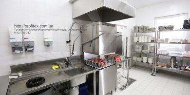 Посудомоечные машины профессиональные промышленные для HoReCa. Отель Ibis Вокзал, Украина, Киев. На фото посудомоечная машина купольная HT 53 DT L/DD MODULAR Италия, брандспойты и душирующие устройства KLARCO Италия.