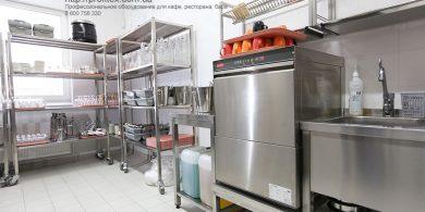 Оснащение посудомоечного цеха. Отель Ibis Вокзал, Украина, Киев. На фото посудомоечная машина с фронтальной загрузкой DW 51 DT L/DD MODULAR Италия, нейтральное оборудование.