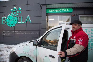 Прачечная и химчистка под ключ. Химчистка Аквачистка BOLLA, Украина, Киев. На фото вход в химчистку.