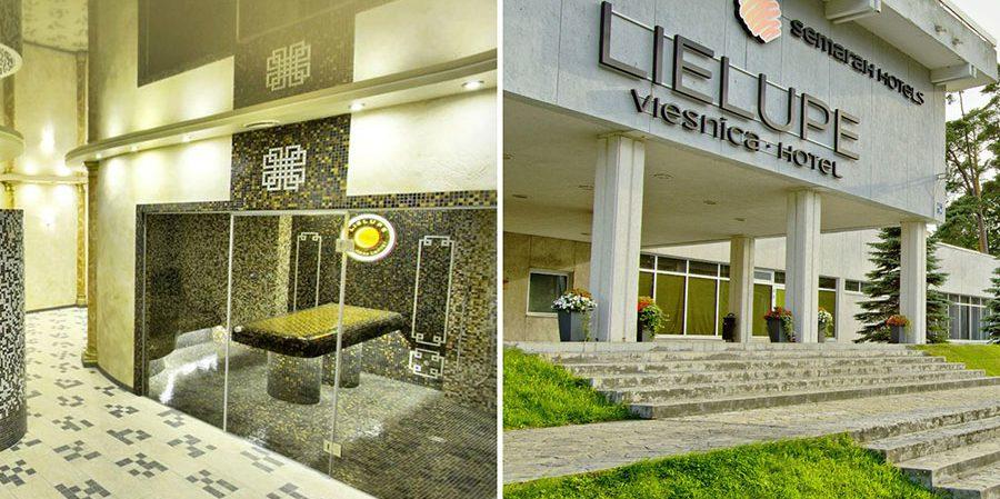 Профессиональное кухонное оборудование в наличии и под заказ от Profitex Украина. Отель Semarah Lielupe, Латвия, Юрмала. На фото вход в отель.