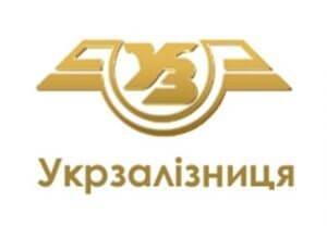 Украинские железные дороги
