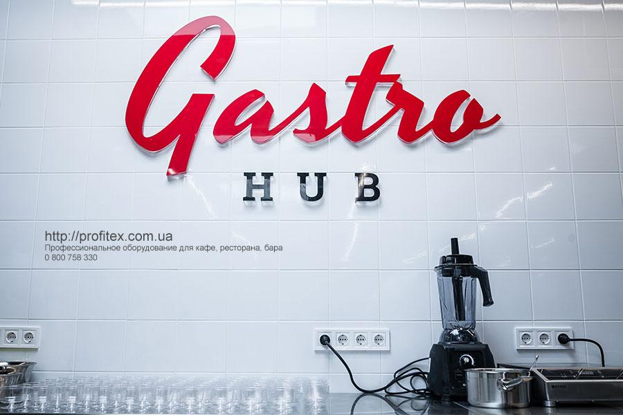 Профессиональное оборудование для кулинарных мастер-классов. Гастрономическая лаборатория GastroHub, Украина, Киев. На фото блендер для приготовления фруктовых и молочных коктейлей Hendi Нидерланды.