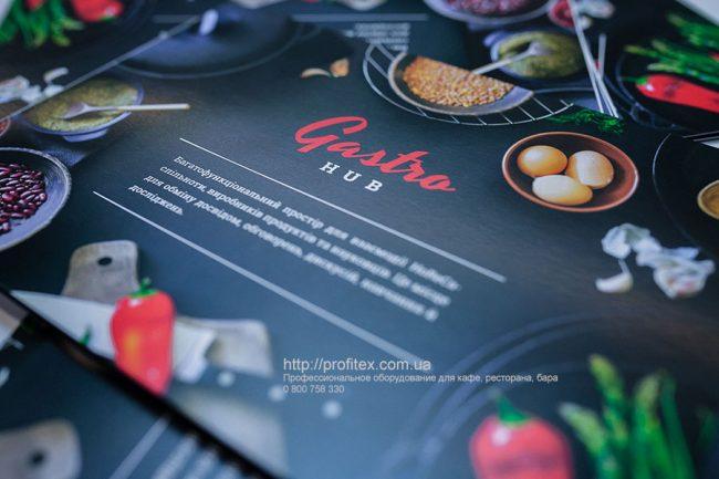 Все виды кухонного оборудования для ресторанов, баров, кафе. Гастрономическая лаборатория GastroHub, Украина, Киев. На фото презентация GastroHub.