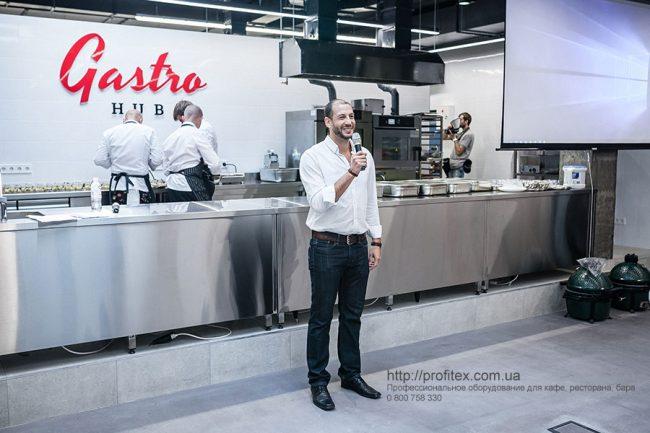 Печи для профессиональных кухонь заведений общественного питания. Гастрономическая лаборатория GastroHub, Украина, Киев. На фото презентация GastroHub.