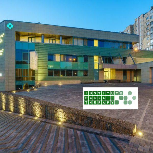 Профессиональное кухонное оборудование от PROFITEX. Институт Клеточной Терапии, Украина, Киев. На фото здание комплекса.