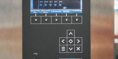 Создание проекта прачечной и химчистки под ключ. Индустриальная прачечная. На фото электронная панель управления профессиональной стиральной машины JENSEN JWE 110/250.