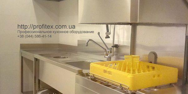 Профессиональные посудомоечные машины. Институт Клеточной Терапии, Украина, Киев. На фото капотная посудомоечная машина ELECTROLUX, душирующее устройство Klarco.
