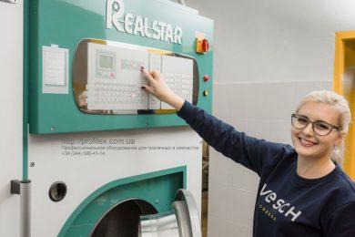 Профессиональное прачечное оборудование для химчистки, аквачистки, прачечной. Сеть химчисток Экочистка VESCH, Украина, Одесса. На фото машина химчистки REALSTAR Италия.