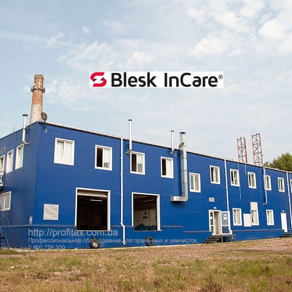 Промышленные стиральные и сушильные машины для прачечной и химчистки. Промышленный прачечный комплекс БЛЕСК, Украина, Киев. На фото здание прачечного комплекса.
