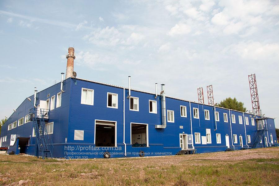 Профессиональное оборудование для прачечной и химчистки. Промышленный прачечный комплекс БЛЕСК, Украина, Киев. На фото здание прачечного комплекса.