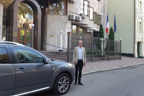 Профессиональное кухонное оборудование от PROFITEX. Посольство Франции, Украина, Киев. На фото здание посольства.