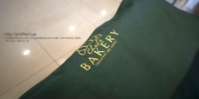 Униформа и текстиль для ресторанов, кафе, пекарен, кондитерских. Кафе-пекарня «Chef's Bakery Пекарня от шефа», Украина, Сумы. На фото брендированный текстиль для кафе-пекарни.