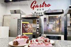 Профессиональное пекарское оборудование от PROFITEX. GASTRO BAKERY HUB, Украина, Киев. На фото конвекционные печи и расстоечные шкафы Eurofours Франция.