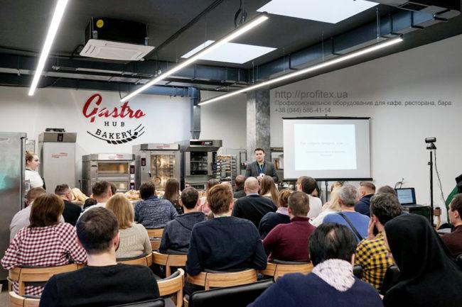 Проектирование кафе, пекарни, кондитерской, кулинарной студии компанией PROFITEX. GASTRO BAKERY HUB, Украина, Киев. На фото презентация открытие студии GASTRO BAKERY HUB.