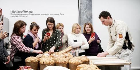 Оборудование для кондитерского и хлебопекарного производства. GASTRO BAKERY HUB, Украина, Киев. На фото мастер-класс на открытии студии GASTRO BAKERY HUB.