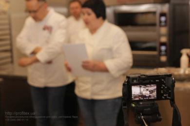 Поставка оборудования и техническая поддержка проведения кулинарного мастер-класса от PROFITEX. Мастер-класс ВСЕ О РЖАНОМ ХЛЕБЕ 10-11 февраля 2020, Киев. На фото фрагмент мастер-класса.