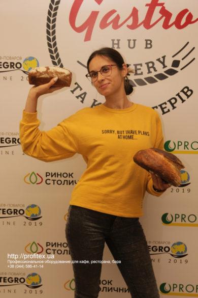 Профессиональное оборудование для мини-пекарни, кондитерского и хлебопекарного производства. Мастер-класс ВСЕ О РЖАНОМ ХЛЕБЕ 10-11 февраля 2020, Киев. На фото участники мастер-класса.