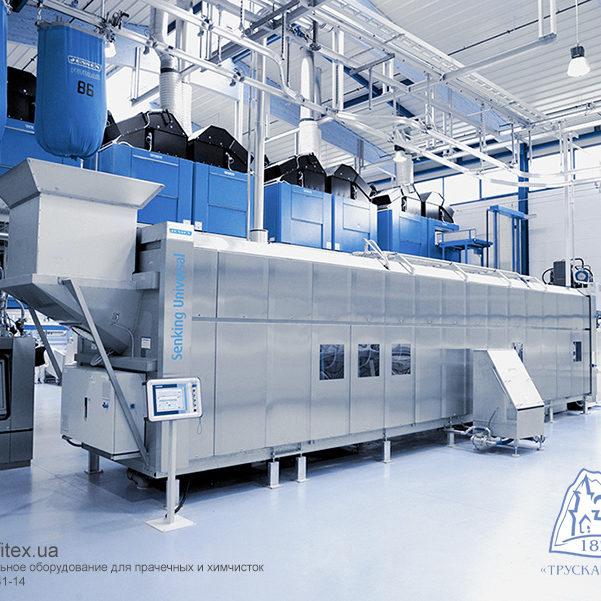 Профессиональное прачечное оборудование от PROFITEX. Трускавец курорт. На фото туннельная стиральная машина JENSEN Senking Universal.