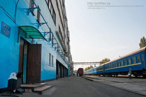 Прачечное оборудование для прачечной, химчистки и аквачистки. Юго-западная железная дорога, прачечный комплекс, Киев. На фото здание комплекса.
